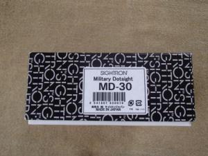 サイトロンジャパン MD-30②